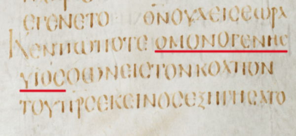Codex Alexandrinus (5e eeuw)